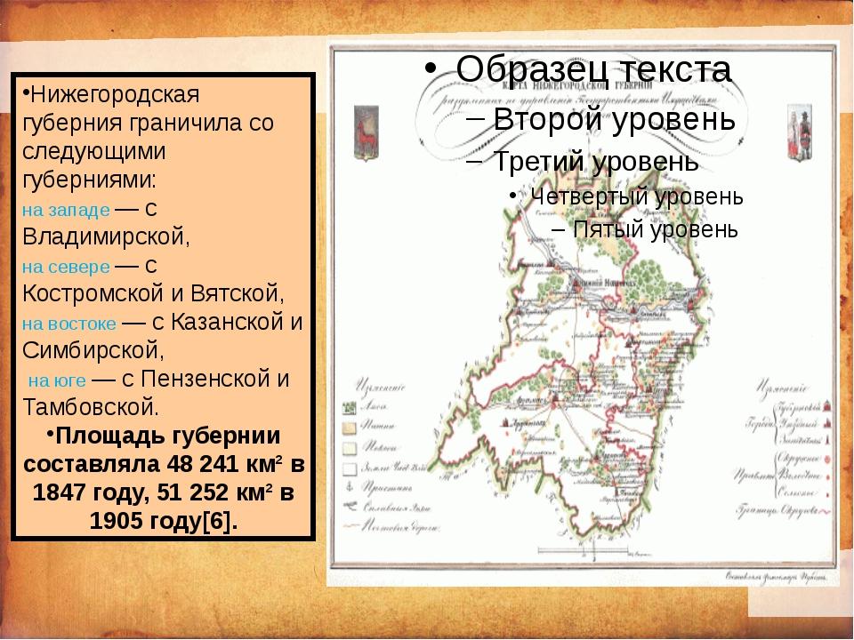Население    По Всероссийской переписи населения Российской Империи 1897...