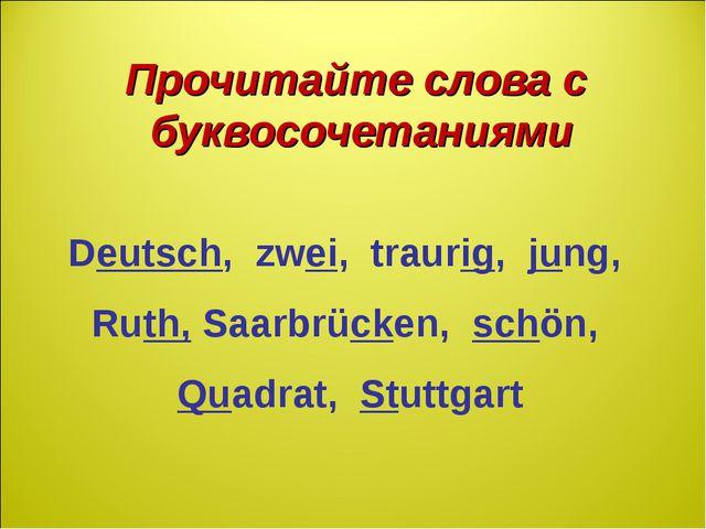 Deutsch, zwei, traurig, jung, Ruth, Saarbrücken, schön, Quadrat, Stuttgart Пр...