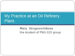 Mary Strugovschikova the student of PNG-31D group My Practice at an Oil Refin