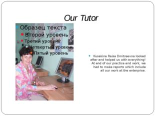 Our Tutor Kusakina Raisa Dmitreevna looked after and helped us with everythin