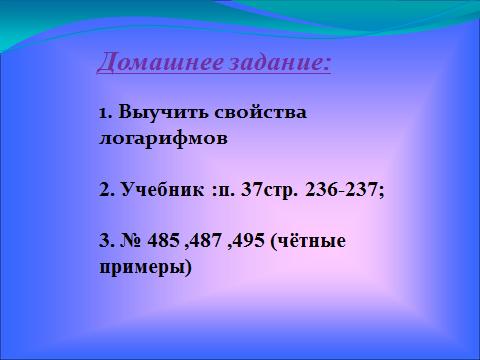 hello_html_m293e8041.png