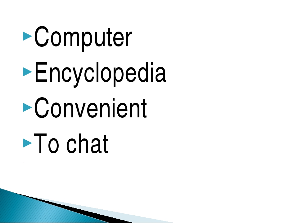 Computer Encyclopedia Convenient To chat
