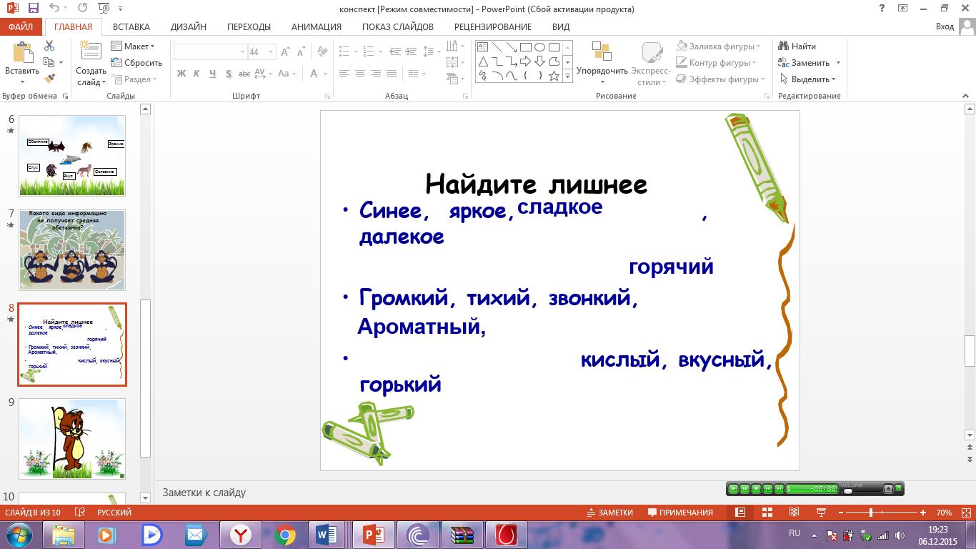 hello_html_6ae79a7e.png