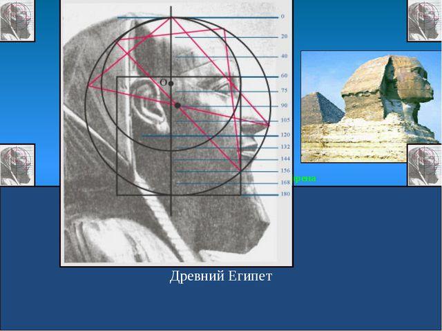 Древний Египет Скульптурное изображение фараона Хефрена