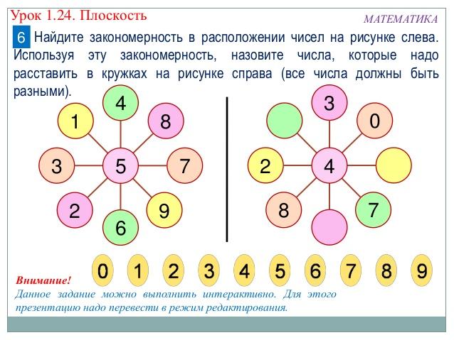 2-124-13-638.jpg