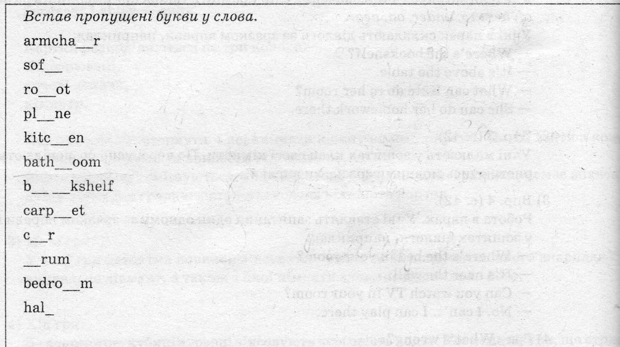 C:\Documents and Settings\Марина\Мои документы\Мои рисунки\img021.jpg