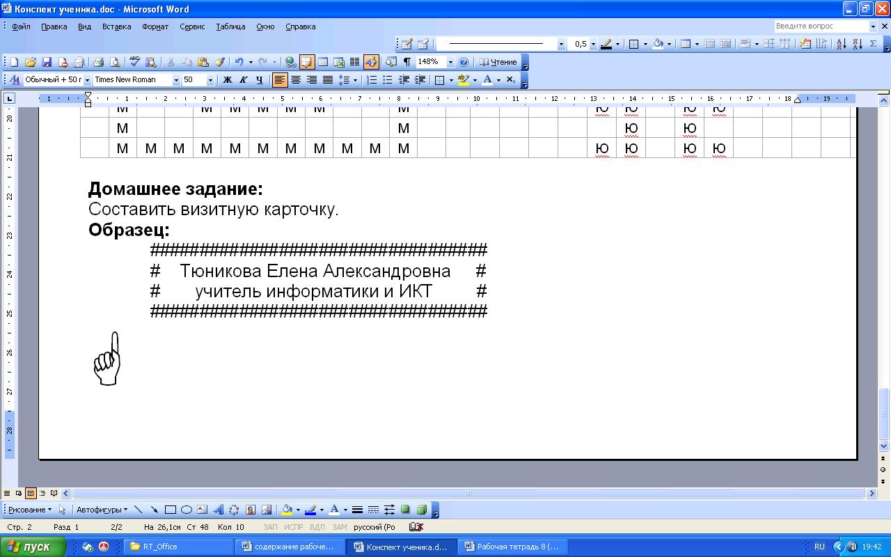 hello_html_1208abb6.png