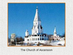 The Church of Ascension