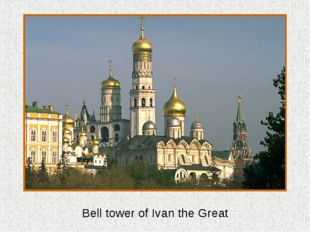 Bell tower of Ivan the Great