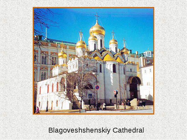 Blagoveshshenskiy Cathedral