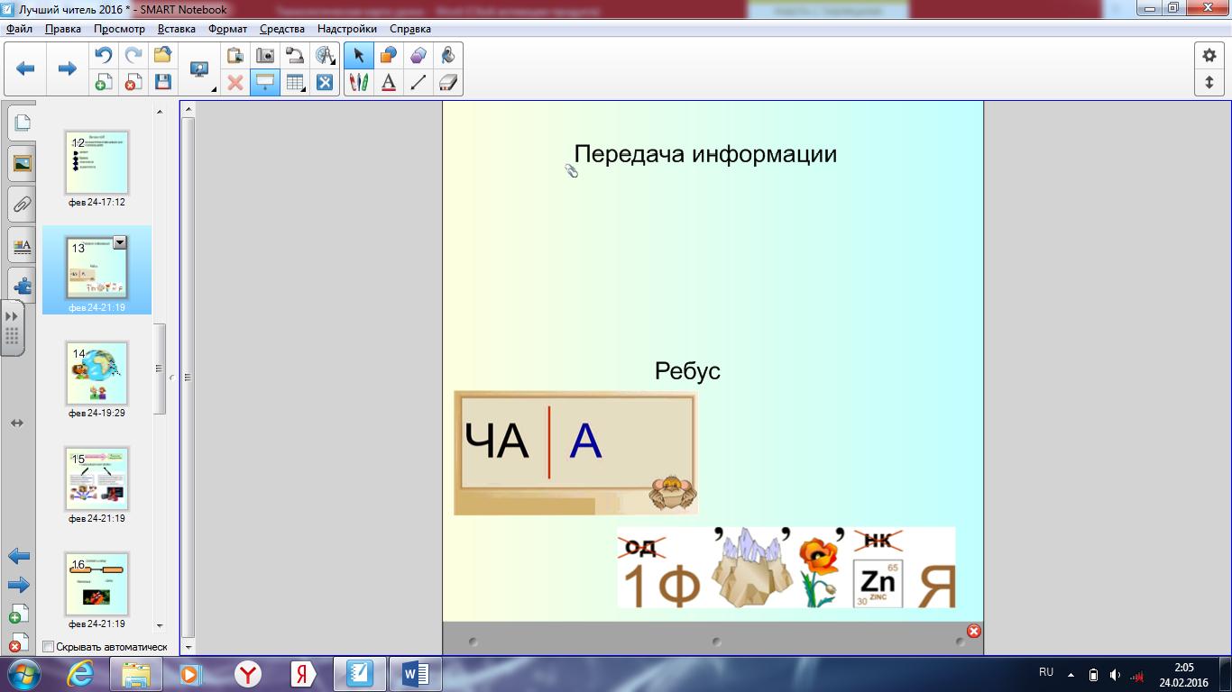 hello_html_3e143b0b.png