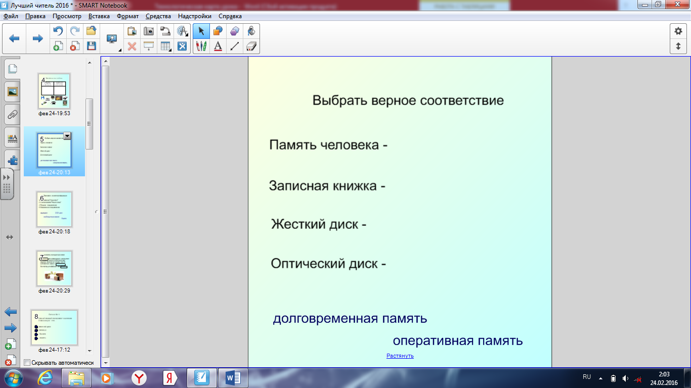 hello_html_m829732b.png