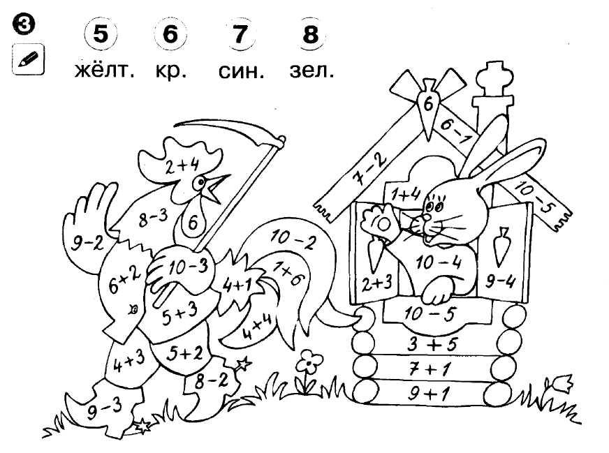 F:\математические картинки\3_html_m2d1b91f0.jpg