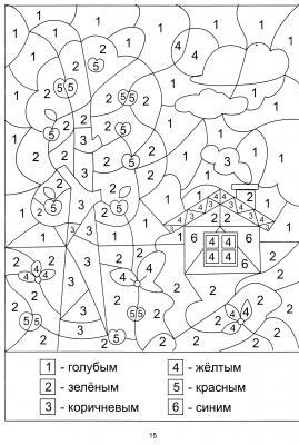 F:\математические картинки\post-1807-1262770626_thumb.jpg