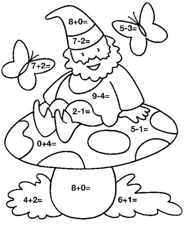 http://steshka.ru/wp-content/uploads/2013/11/matematicheskayaraskraska3.jpg