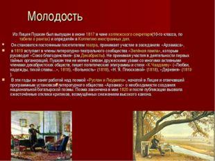 Молодость Из Лицея Пушкин был выпущен в июне 1817 в чине коллежского секретар