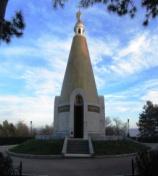 в память воинов погибших в 1941.jpg