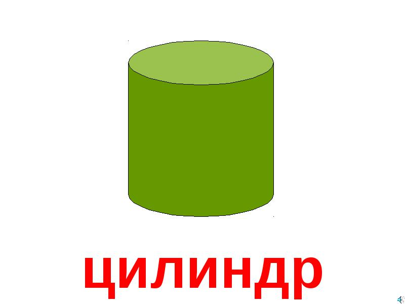 http://lib2.podelise.ru/tw_files2/urls_959/11/d-10266/img19.jpg