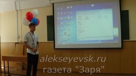 Николай Боровиков вернулся из Москвы с Сертификатом (Видео)