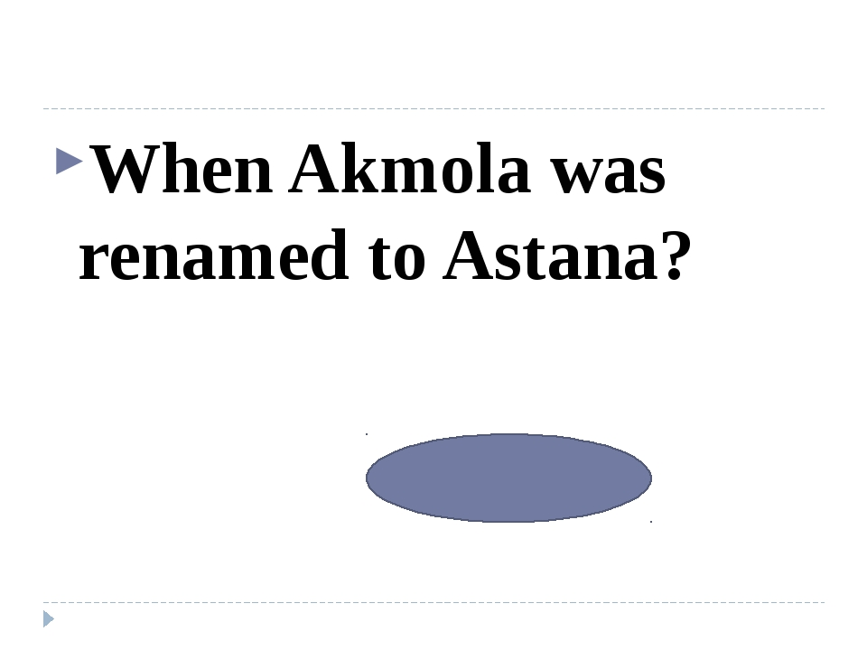 When Akmola was renamed to Astana? In 1997