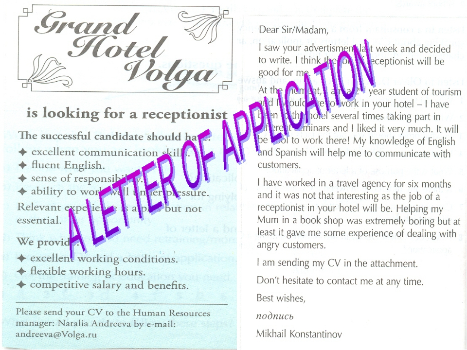 A LETTER OF APPLICATION