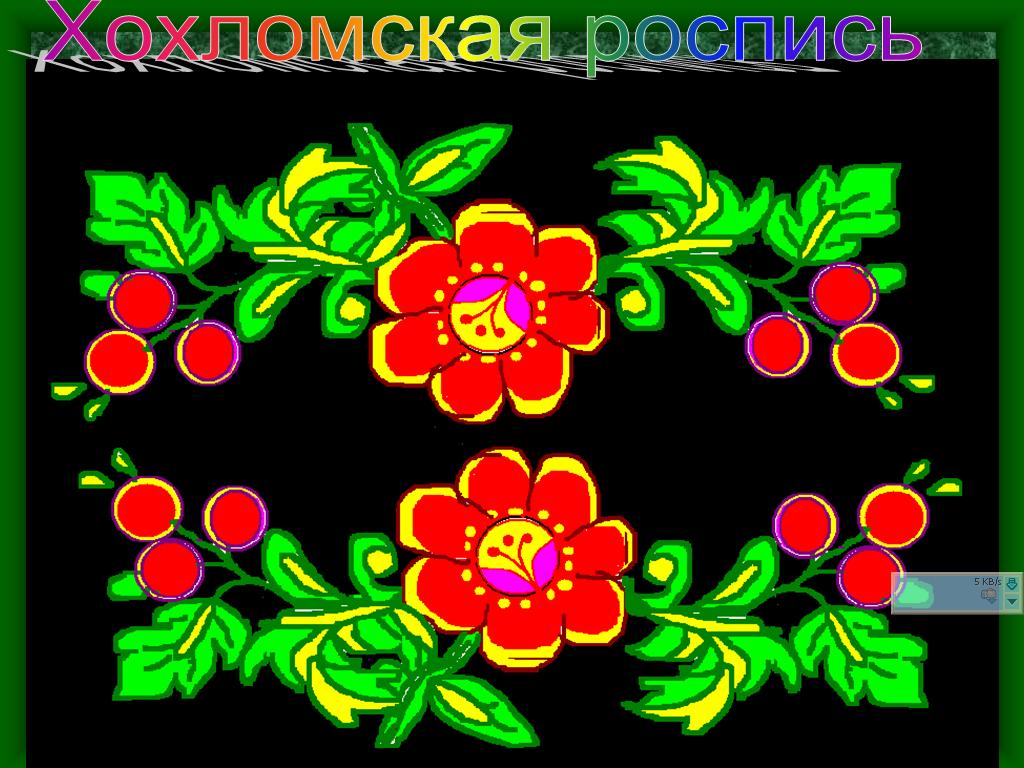 hello_html_m9086da5.png