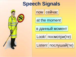 Speech Signals