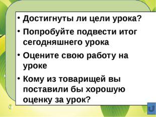Домашнее задание §20, вопросы после параграфа Приготовить сообщение о каком-
