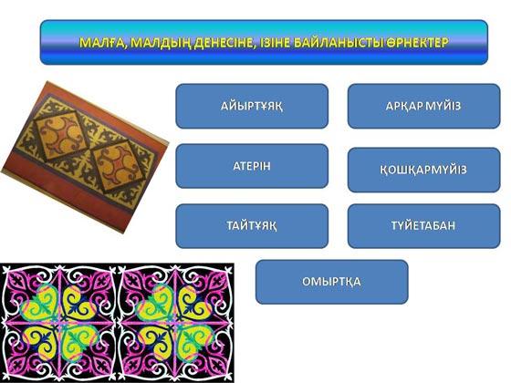 http://tarmpi-innovation.kz/editor/images/178-f32202cb7d76b5728ee316e91f9024d3.jpg