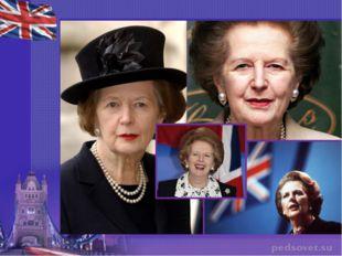 Эту женщину, премьер-министра Великобритании называют «Железной леди» Маргаре