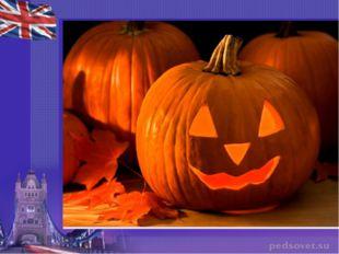 Главный овощ праздника Хэллоуин