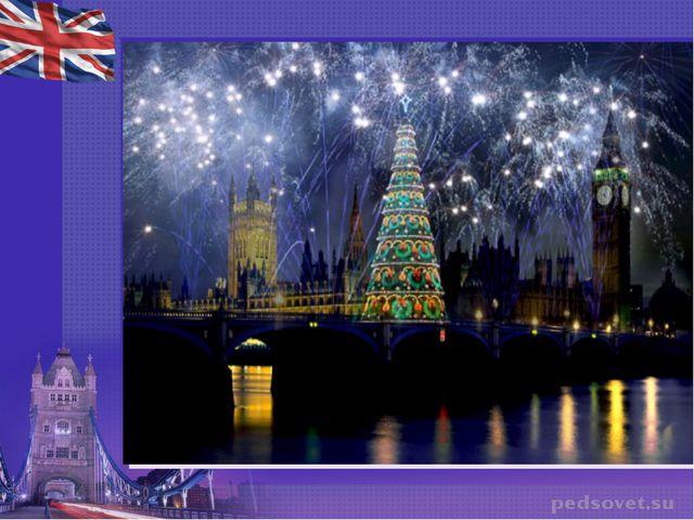 Назовите, какой праздник отмечают англичане 25 декабря