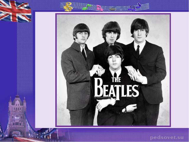Популярная в 1960-е годы музыкальная группа