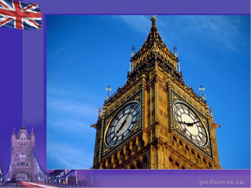Назовите самые большие часы в мире