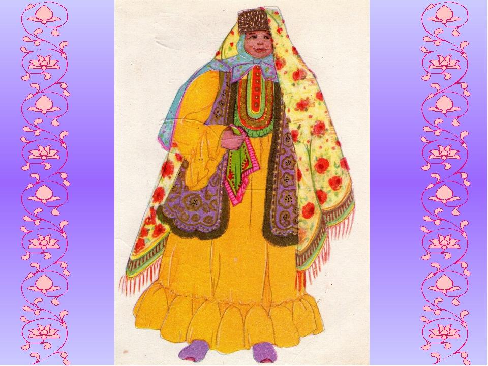 Татар хатыны картинка