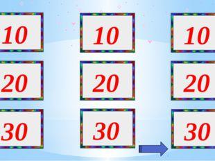 Бір немесе бірнеше файлдарды сығу, ретімен қаттауға арналған файл. Кейін