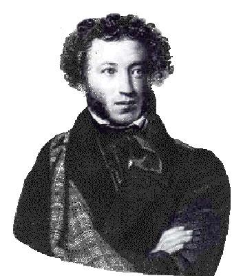 Александр Сергеевич Пушкин - биография. - 22 May 2013 - Blog - Ratulas51