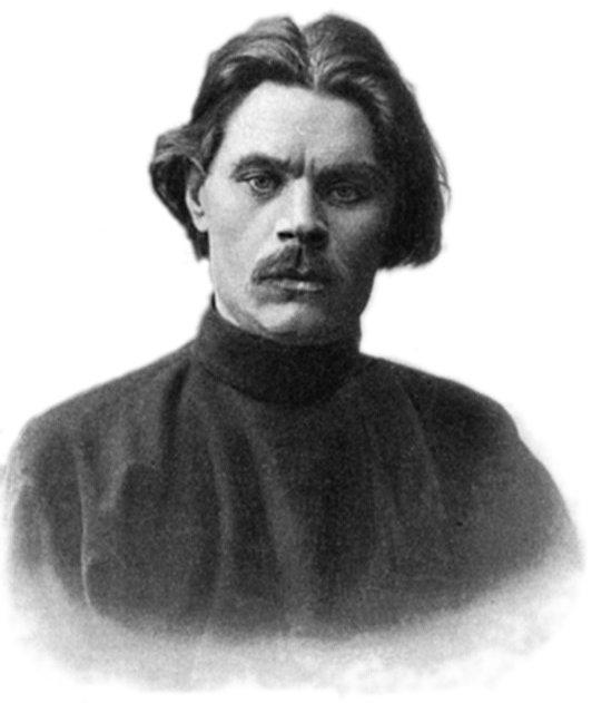 28 марта 1868 года 145 лет назад родился Максим Горький, рус…