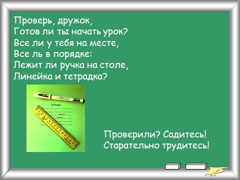 hello_html_76c4b2ec.png