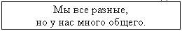 hello_html_m53cb714b.jpg