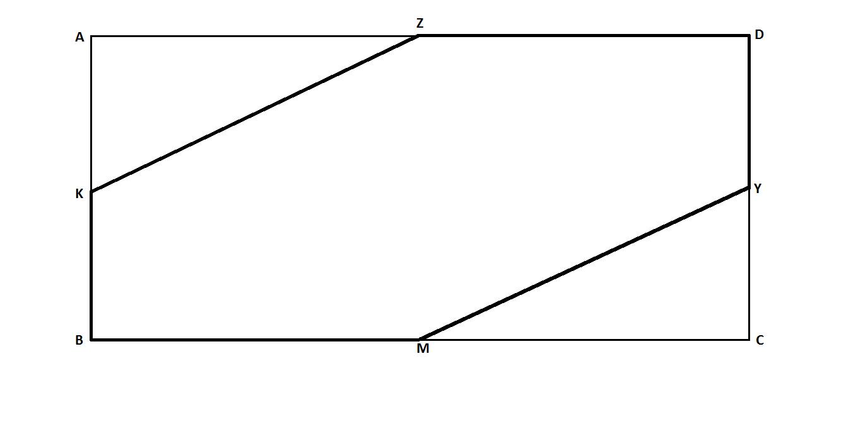 Площадь ортаганальной проекции многоугольника равна произведению площади проектируемого многоугольн