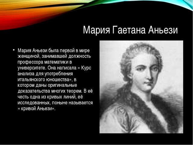 a biography of maria gaetana agnesi a woman mathematician