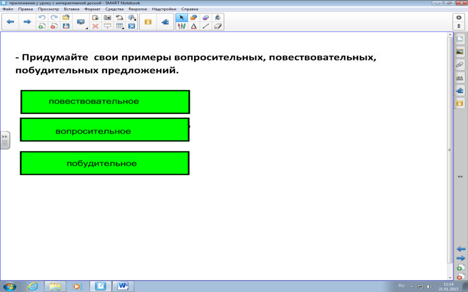 hello_html_3c426aec.png
