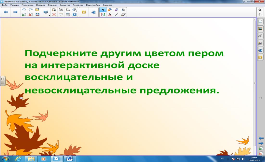hello_html_4b34081c.png