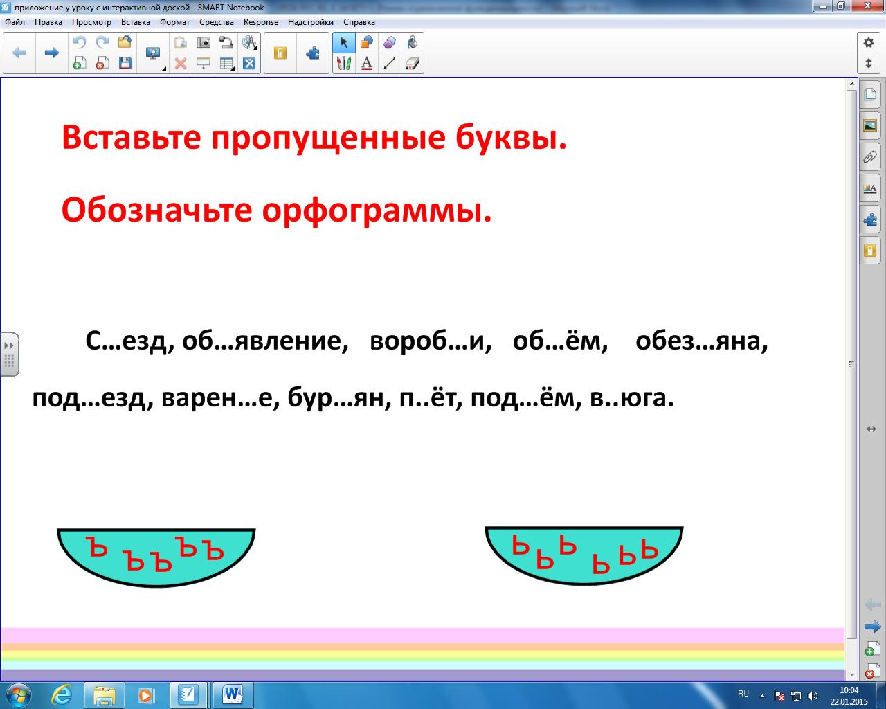 hello_html_5b5ca00d.png