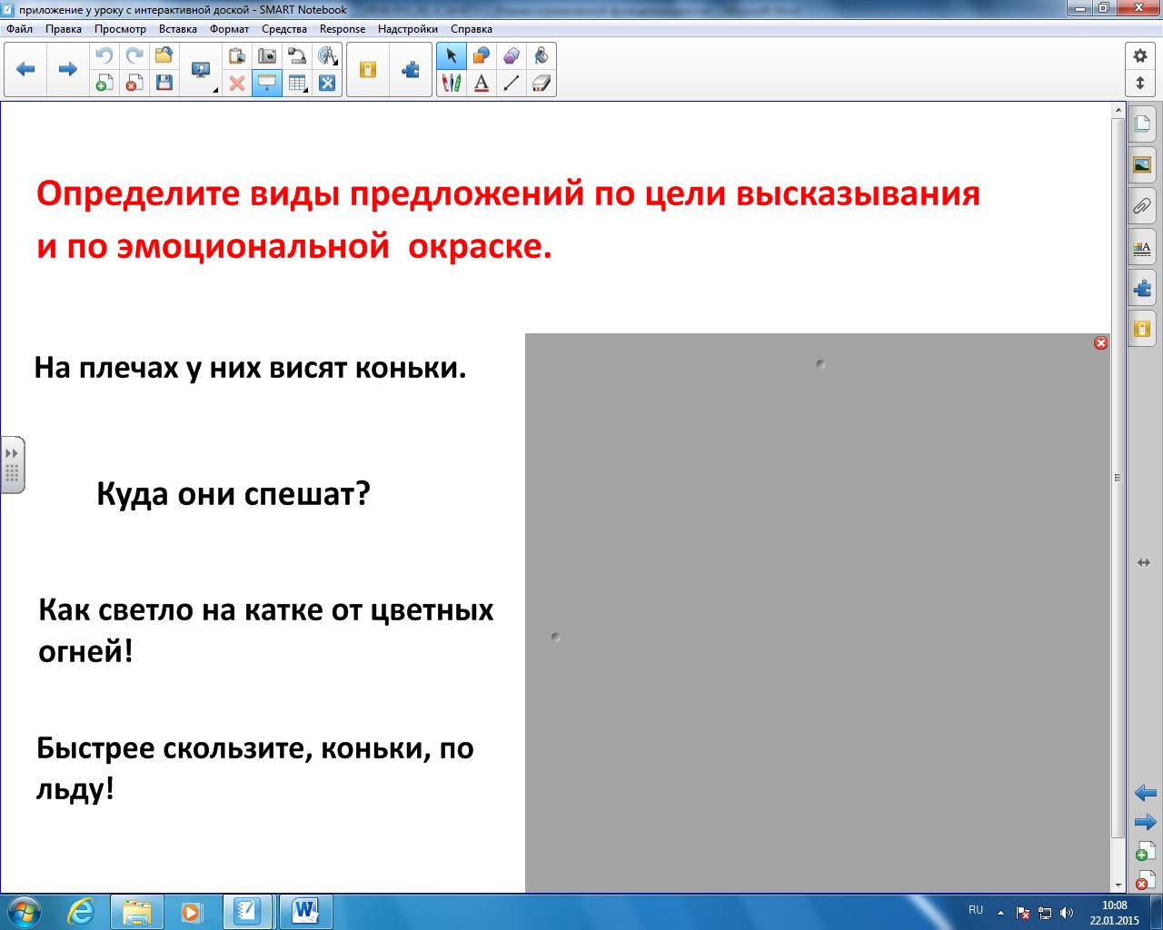hello_html_m530b4a9b.png