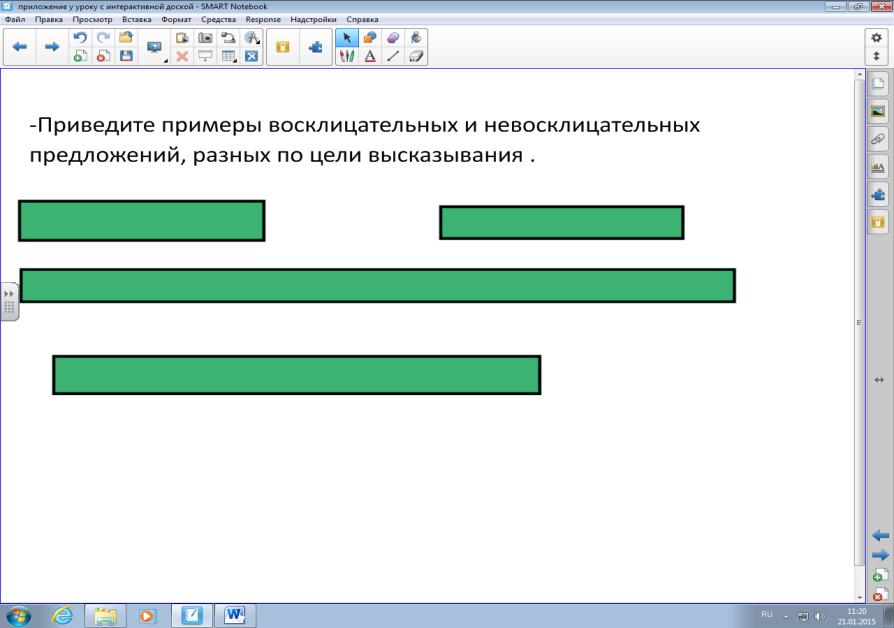hello_html_m7e67cb94.png