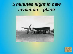 5 minutes flight in new invention – plane
