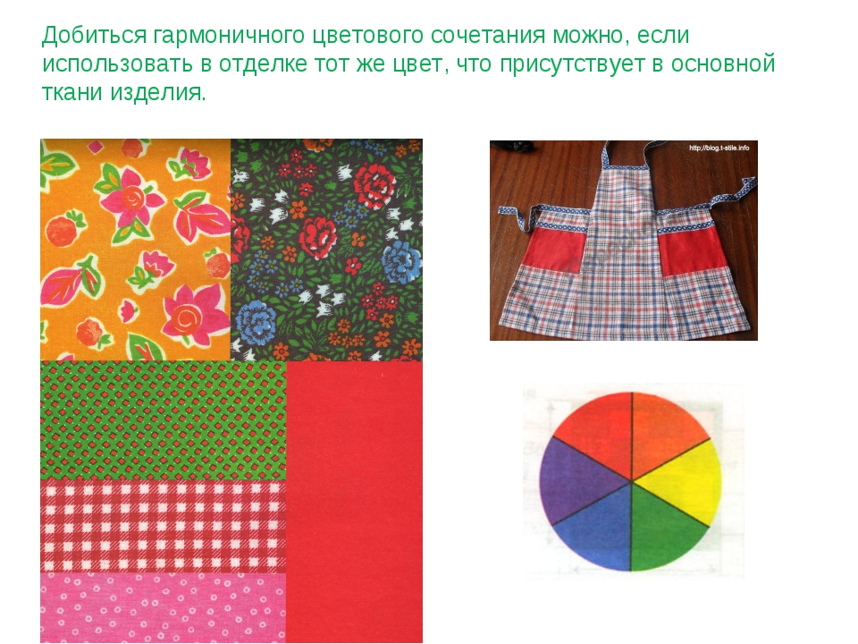 Добиться гармоничного цветового сочетания можно, если использовать в отделке...