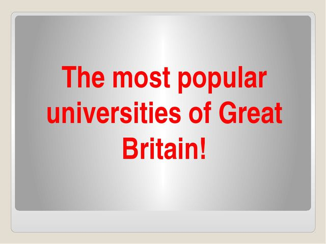 The most popular universities of Great Britain!